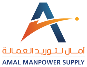 AmalLabourSupply-Logo2 rough-edges